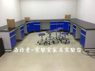 实验室家具实验台1
