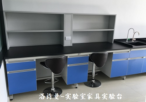 实验室家具实验台2