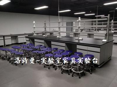 实验室家具实验台3