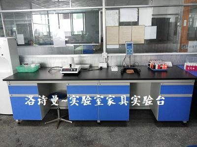 实验室家具实验台5