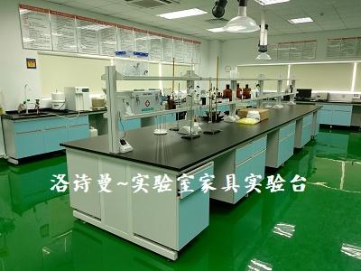 实验室家具实验台6