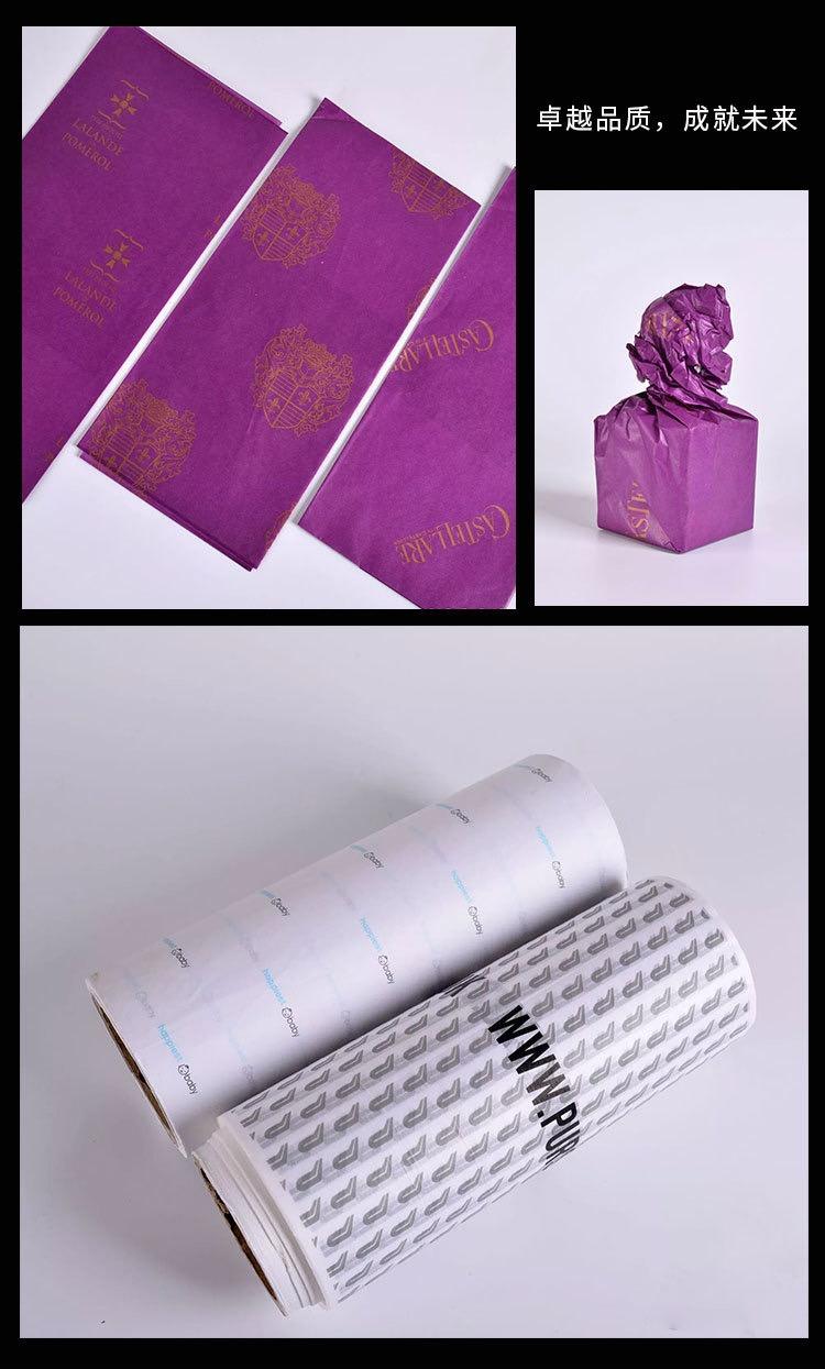 五金鞋业包装纸2