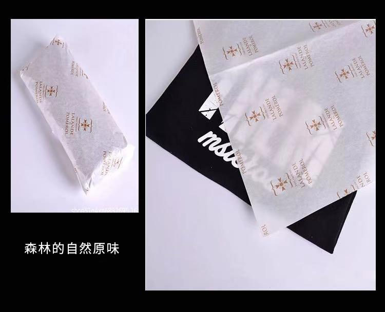 五金鞋业包装纸5