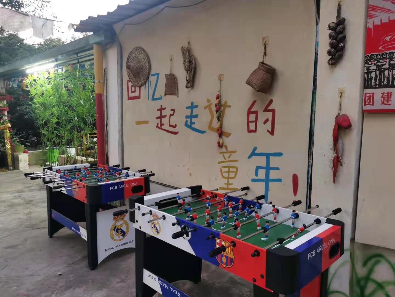 深圳农家乐-乐水山庄桌式足球机