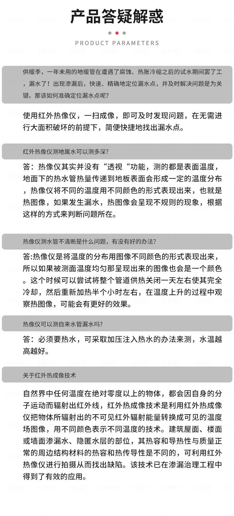 东莞热成像测温仪代理4