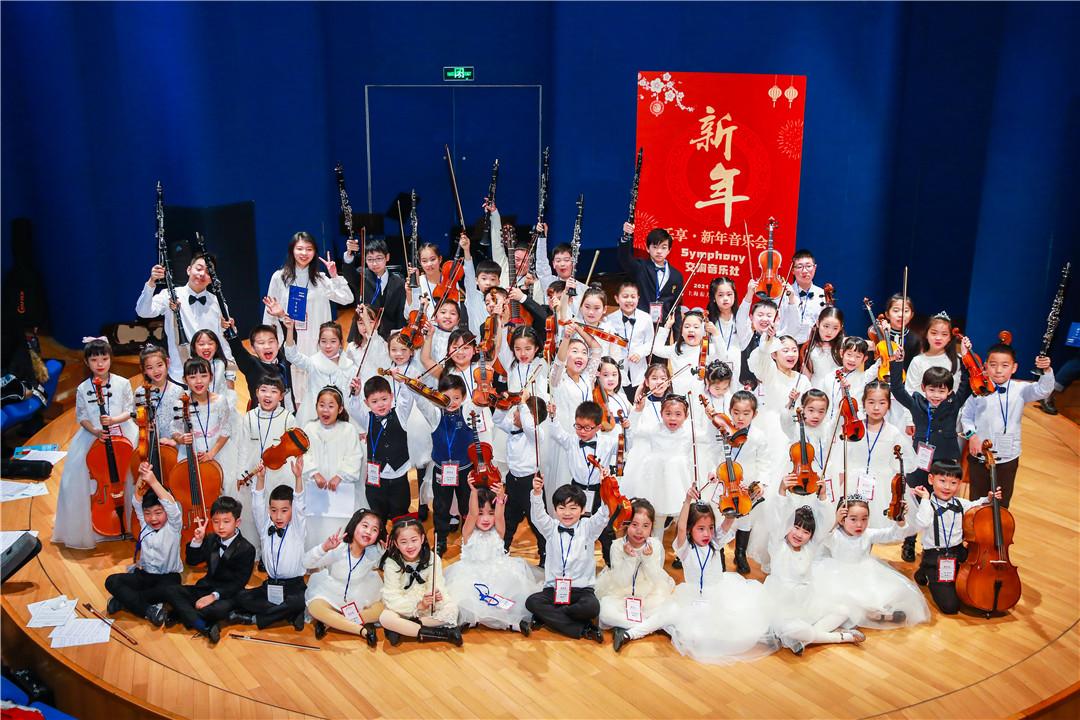 上海艺术中心音乐会