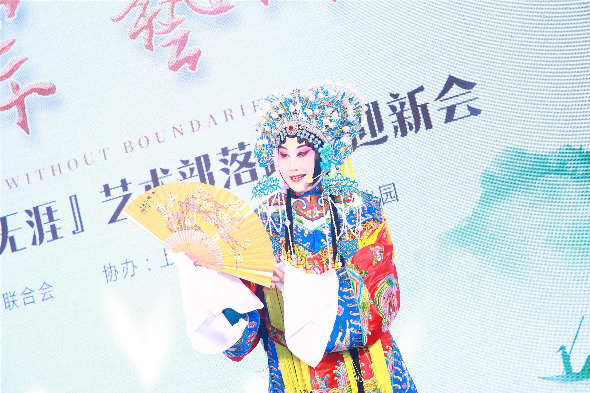 2021新沪商【艺无涯】艺术部落跨年迎新会18