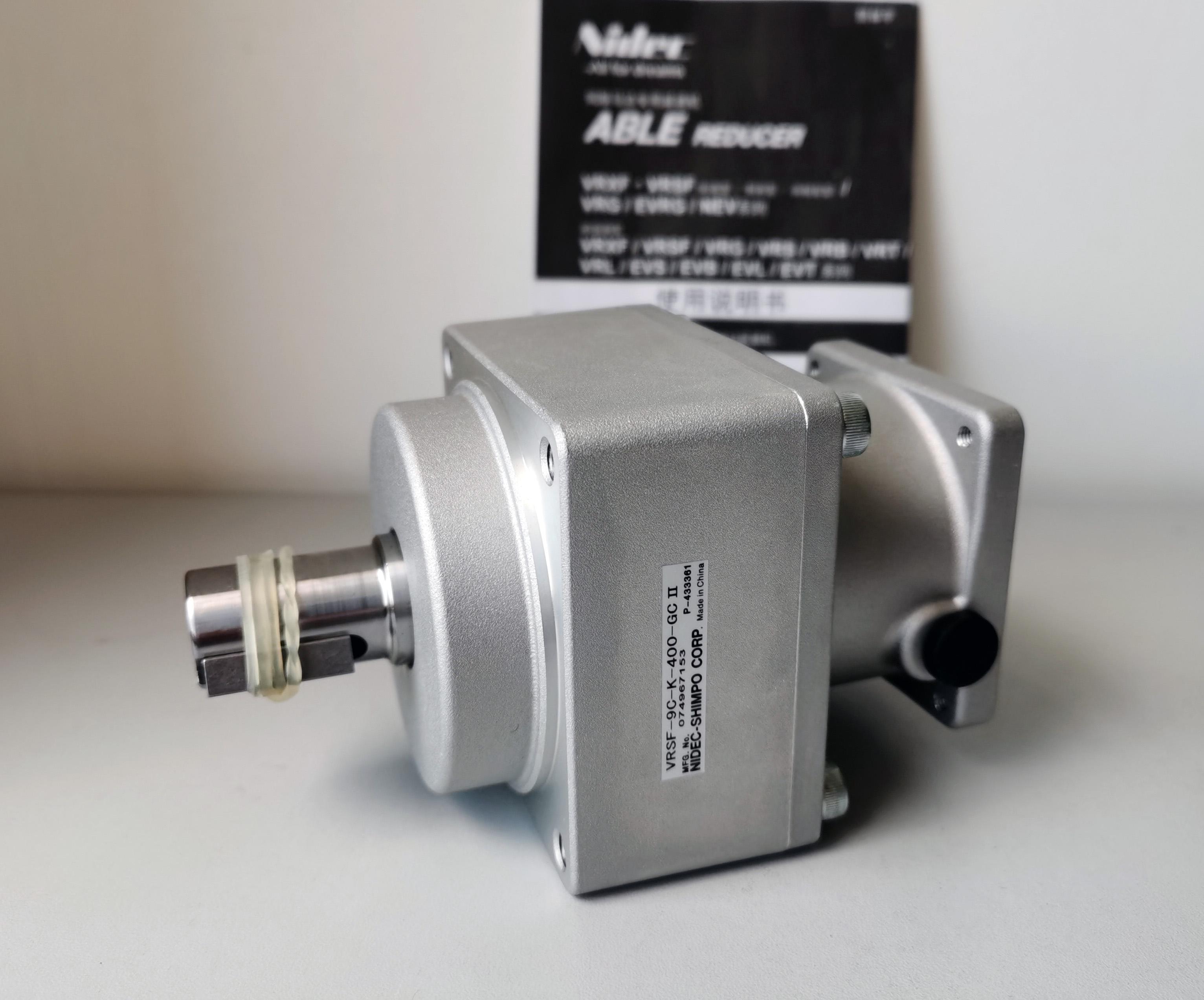 VRSF-9C-K-400-GCII