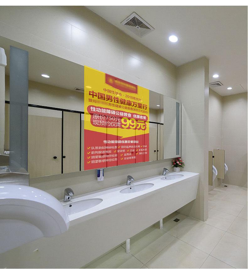 智能魔镜 镜面广告机12