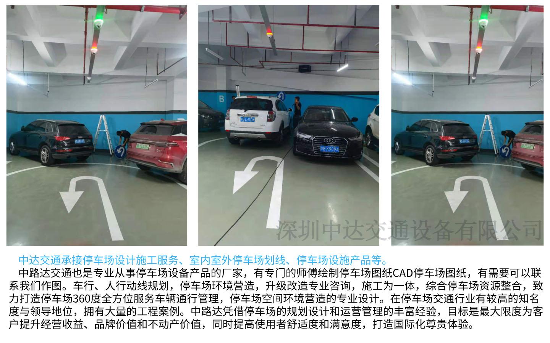 停车场设计施工2