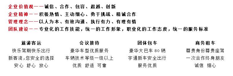 深圳旅游租车