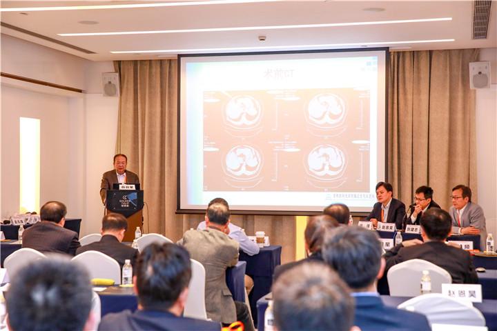 第二届京沪减重与代谢外科高峰论坛11