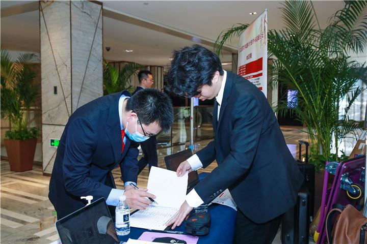 第二届京沪减重与代谢外科高峰论坛3