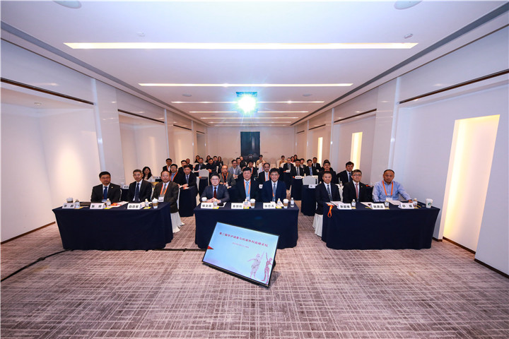 第二届京沪减重与代谢外科高峰论坛4
