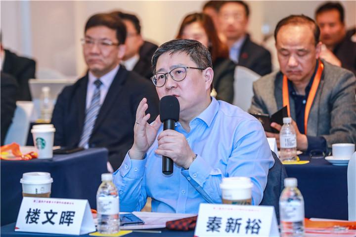 第二届京沪减重与代谢外科高峰论坛8
