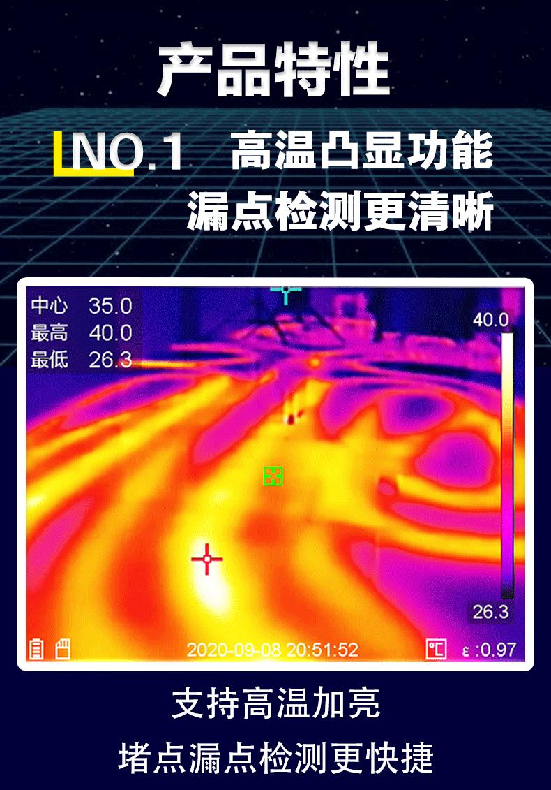 海康测温仪H135