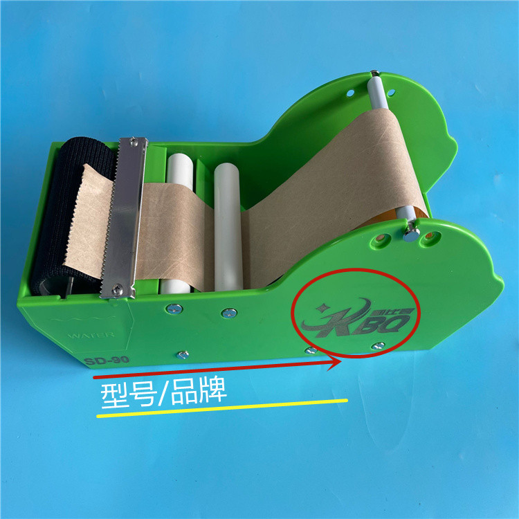 小型台式湿水纸机
