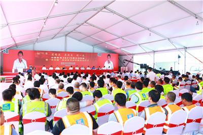 中建2021年度竞赛启动仪式4