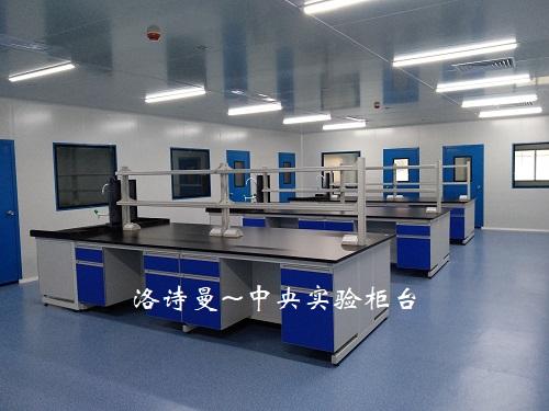 中央实验柜台1