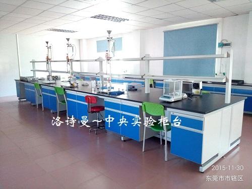 中央实验柜台2