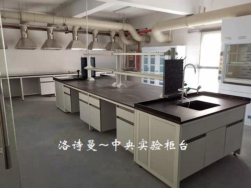 中央实验柜台3