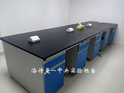 中央实验柜台5