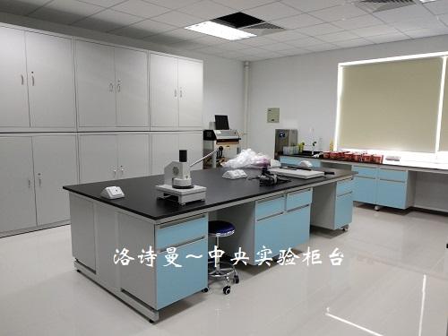 中央实验柜台6