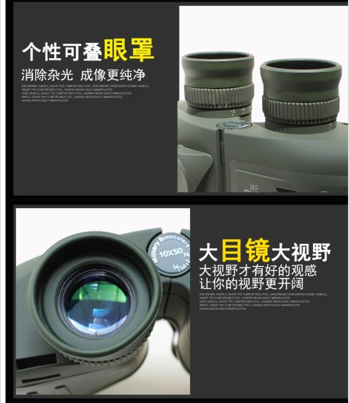 军用望远镜10x5011