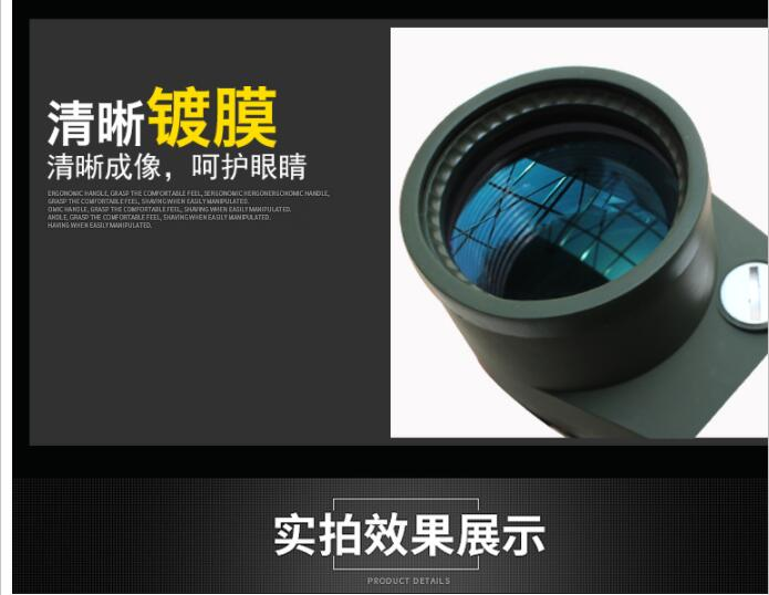 军用望远镜10x5012