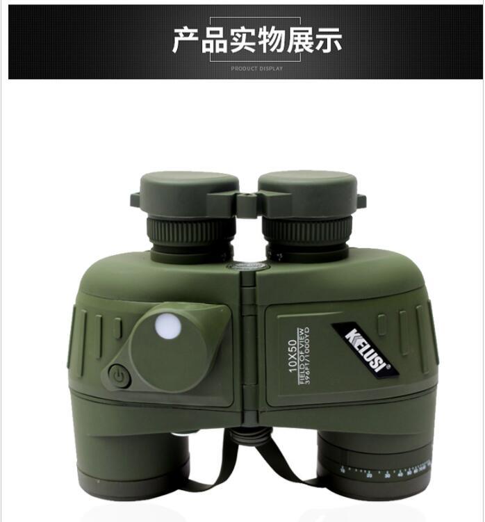 军用望远镜10x506