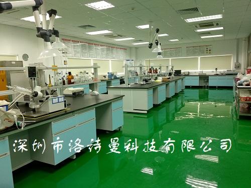 生产实验台厂家7