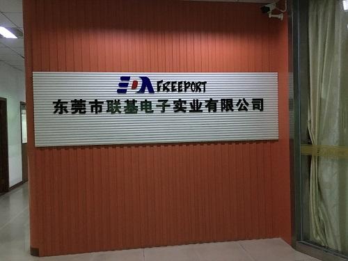 电子行业实验台1