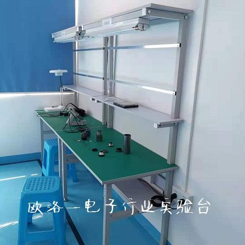 电子行业实验台5