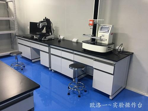 实验室仪器台2
