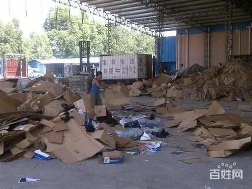宁波纸盒回收
