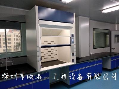 桌上型通風柜2