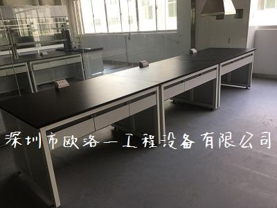 景德鎮實驗臺4
