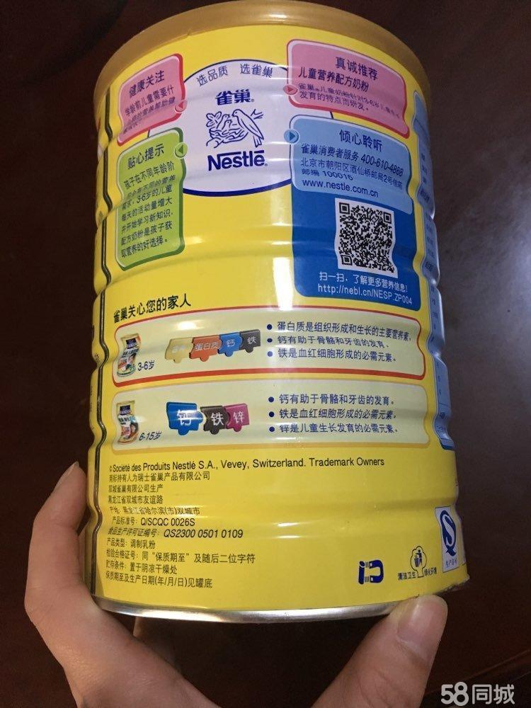 如何挑选奶粉