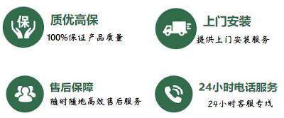 惠州通风橱2