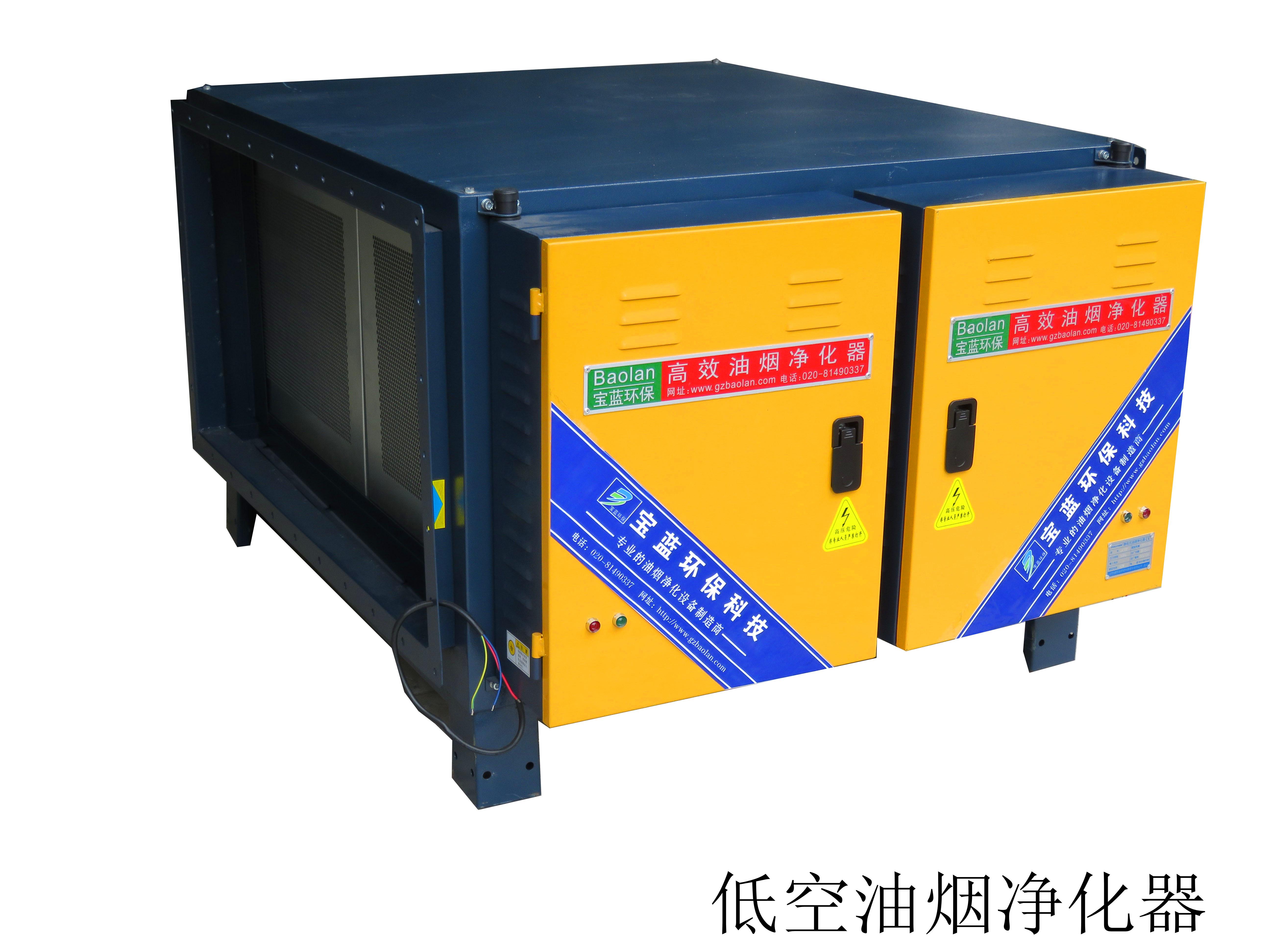 焊接煙塵凈化器