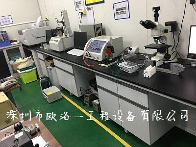 東莞實驗室中央臺4