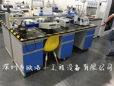 東莞實驗室中央臺5