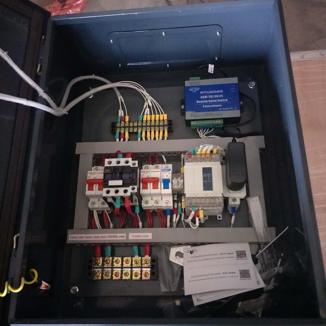 SMS siren controller