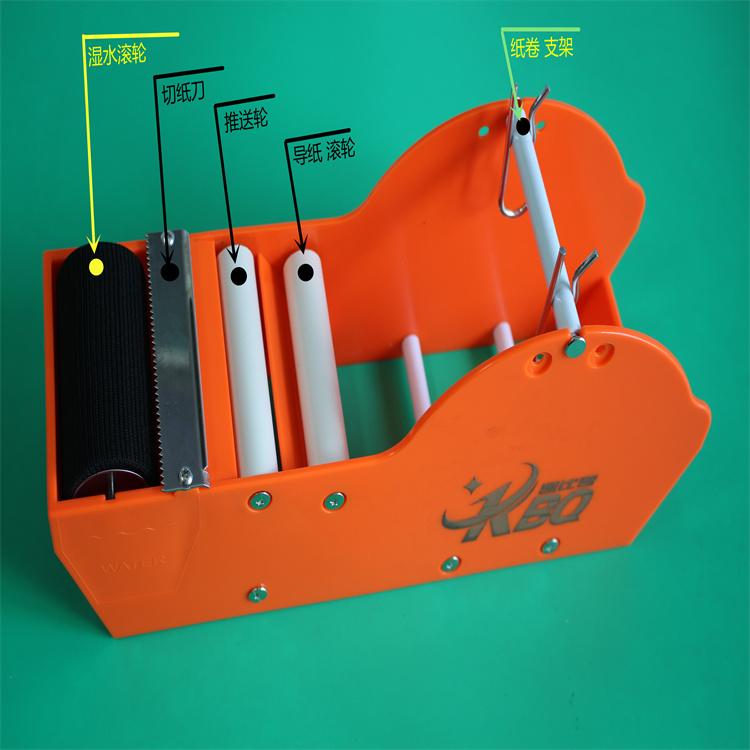 手动式湿水纸机