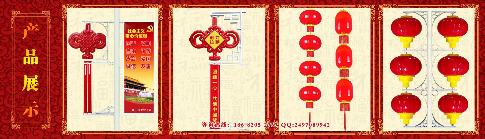led中国结灯