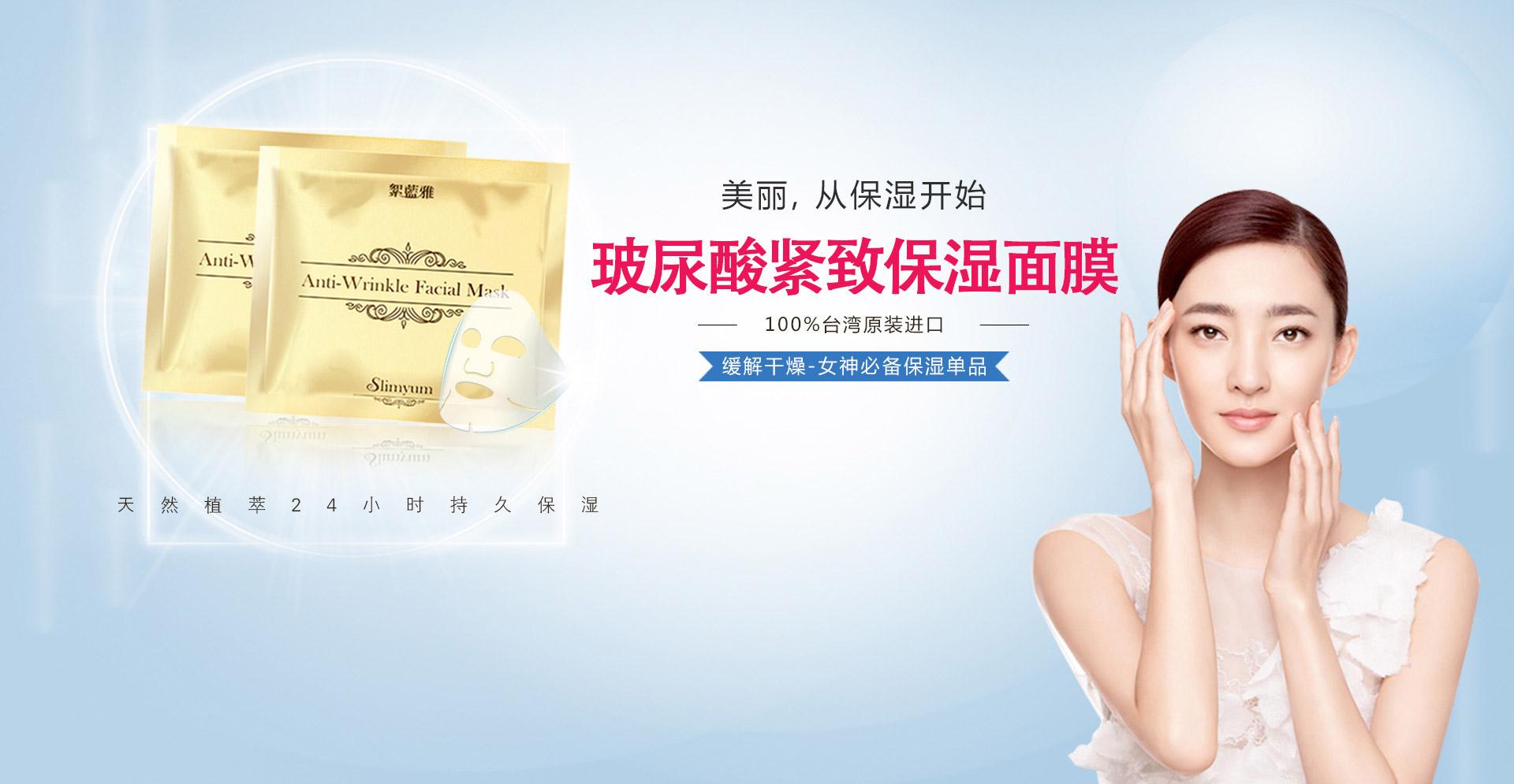"""""""絮蓝雅""""专注于女性高端保健护肤"""