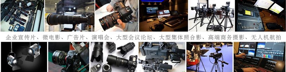 上海专业摄影摄像上海影志摄影摄像