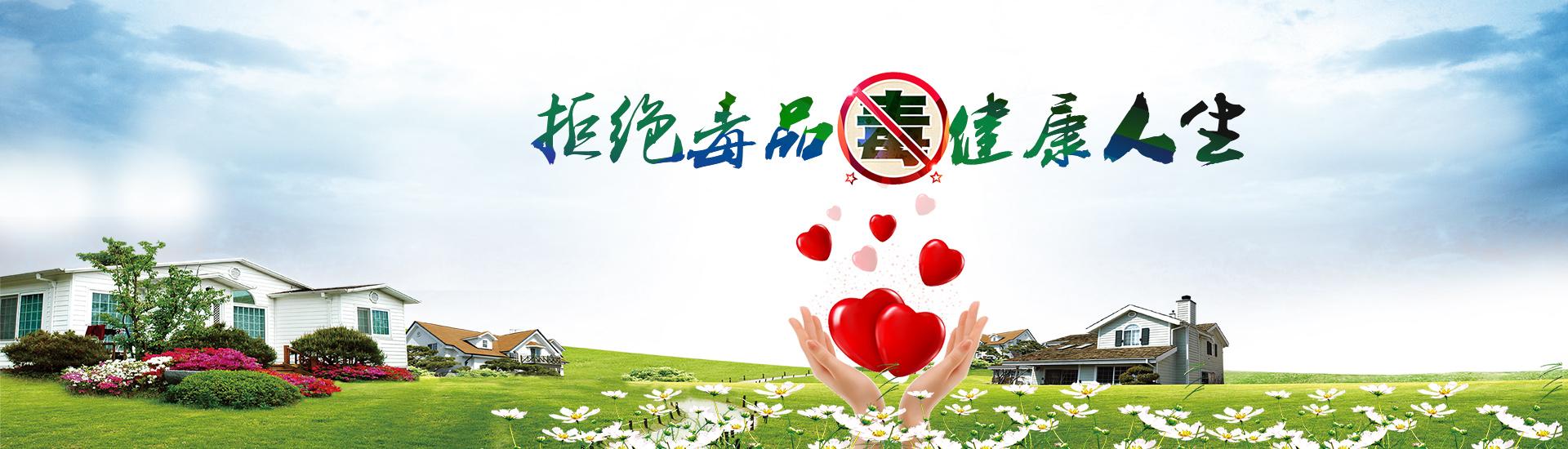 深圳市中生朗捷生物科技有限公司