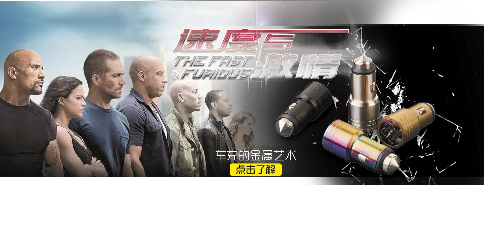 創偉線材-深圳最具優勢USB線材生產廠家