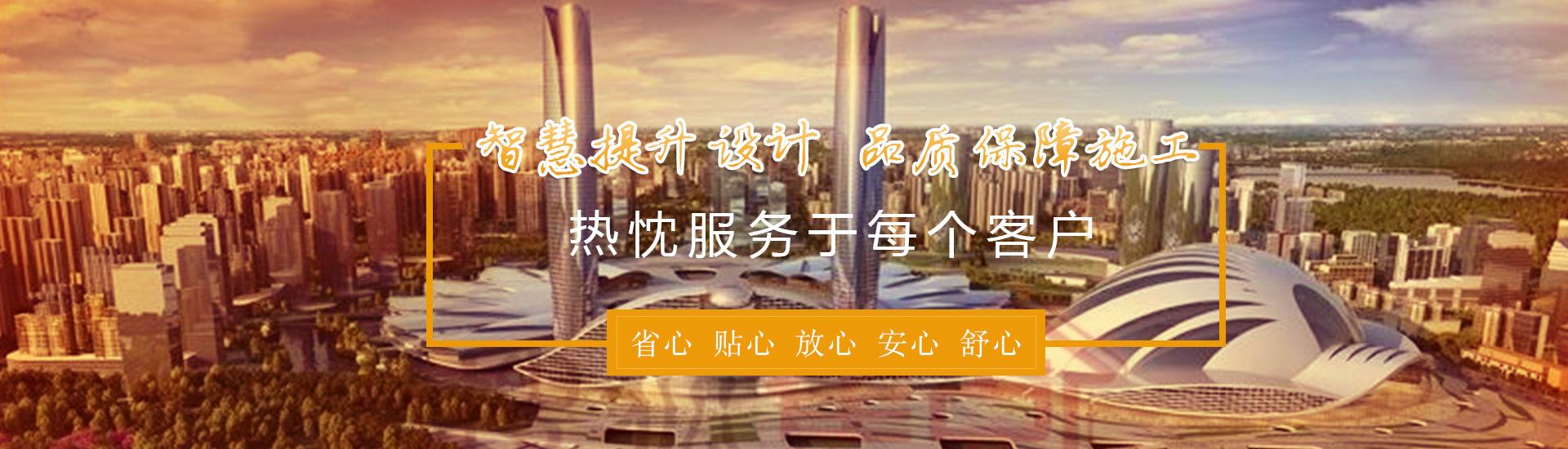 武汉市展台搭建制作工厂